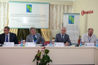 Baku hosts 29th meeting of RCC Commission for International Cooperation Coordination