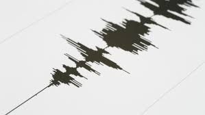 Earthquake strikes southern Greece