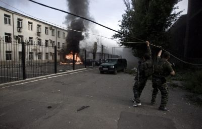 10 Ukrainian soldiers killed in east Ukraine in past 24 hours, Security Council says