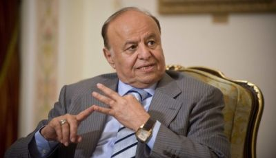 Yemeni president dismisses cabinet, officials say