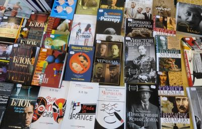 Moscow book fair to feature more than 200,000 editions from 63 countries