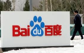 China's biggest search engine Baidu tops Alibaba