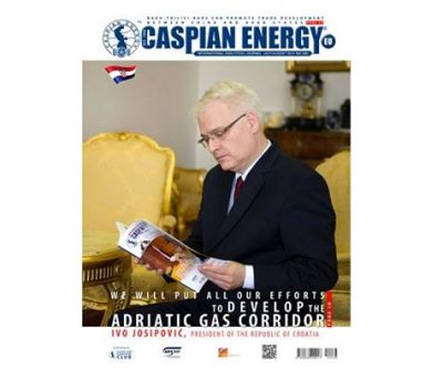 Special issue of Caspian Energy journal released