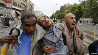 Yemen police open fire on protesters