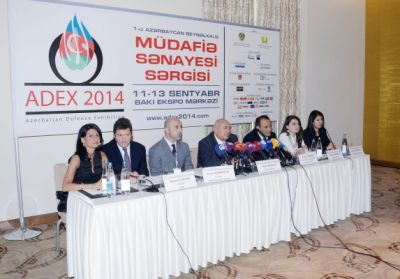 Defense Industry Exhibition to be held in Baku