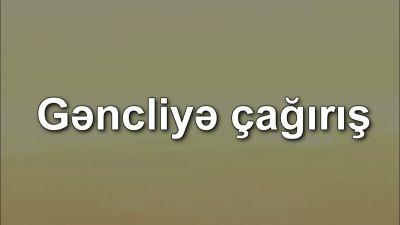 """""""Gəncliyə çağırış"""" 19 09 2014"""