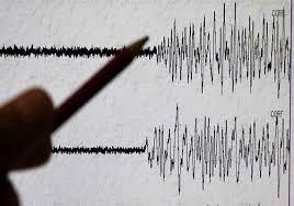 Mild quake hits Lankaran