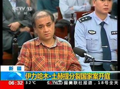 Chinese court jails Uighur scholar for life for separatism