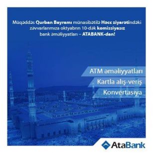 Campaign from AtaBank on the Feast of Sacrifice