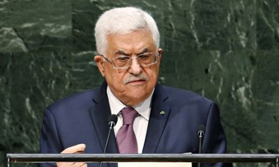 Abbas calls on UN to back deadline for Israeli withdrawal