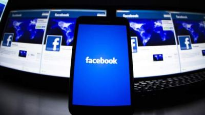 Facebook ads to follow users around the web