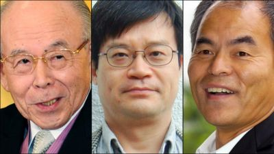 Physics Nobel goes to LED lights scientists