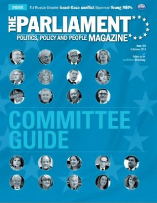 The Parliament Magazine hails Azerbaijan`s initiatives for women's rights and gender equality