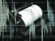 Quake strikes Azerbaijani sector of the Caspian Sea