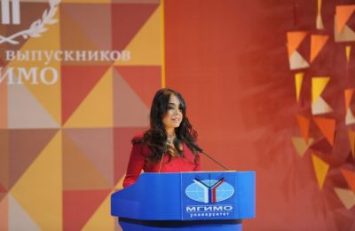 Leyla Aliyeva attends 2nd International Forum of MGIMO PHOTO