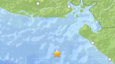 Magnitude 7.4 offshore quake hits Central America