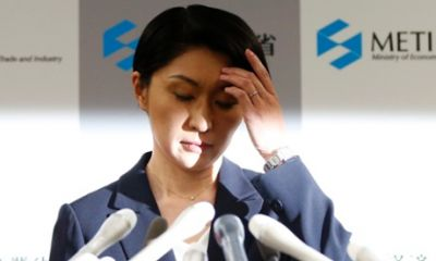 Japanese trade minister quits after financial allegations
