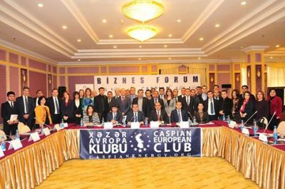 Baku hosts business forum of Ministry of Labor and Social Protection of Population and Caspian European Club