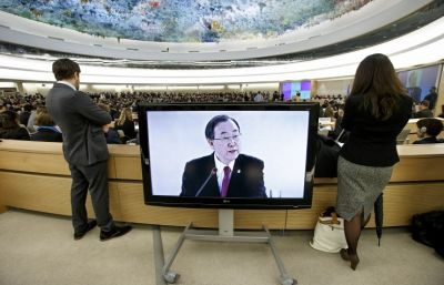 UN General Assembly elects 15 members of Human Rights Council for 2015-2018