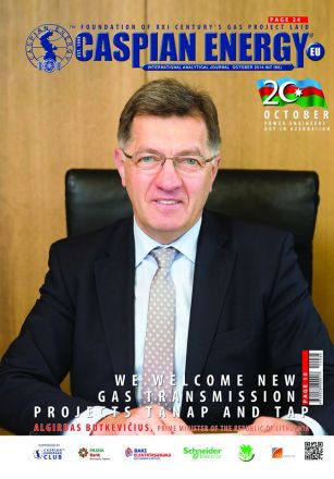 Following issue of Caspian Energy journal and first issue of CEO journal released