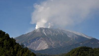 Colossal volcanic eruption could destroy Japan STUDY