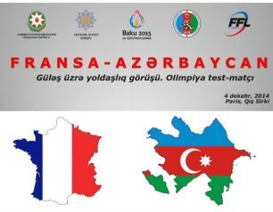 A friendly match on wrestling will be held between the French and Azerbaijani national teams