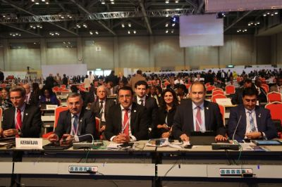 Azerbaijan elected member of ITU Council
