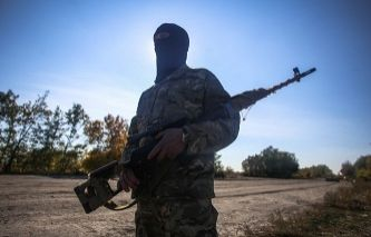 Kiev rejects reports of preparing new military offensive