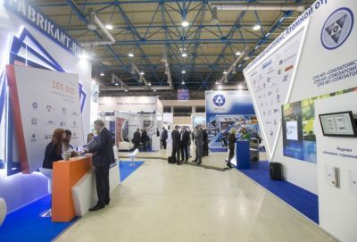 Moscow hosts Atomex 2014 nuclear exhibition