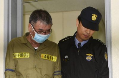 Captain sentenced to 36 years for causing the deaths of more than 300 lives