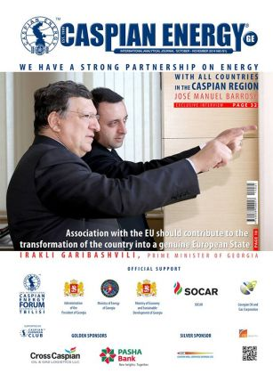Caspian Energy Georgia special issue published