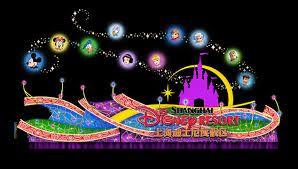 Shanghai Disney Resort unveils designs