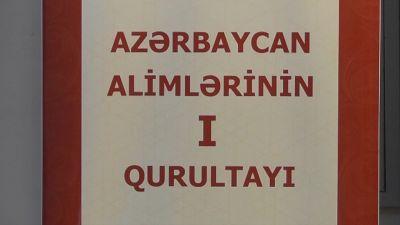 Azərbaycan Alimlərinin I Qurultayı keçirilib