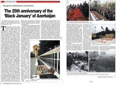 "The Korea Post publishes article about 25th anniversary of ""Black January"""