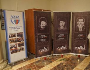 Martyrs of the 20th January were remembered in Israel