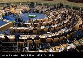 OIC Parliamentary Union supports Azerbaijan`s territorial integrity