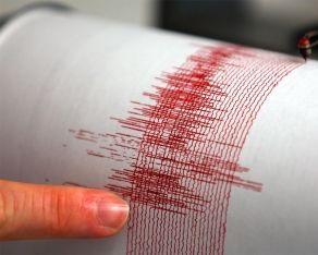 Earthquake hits Azerbaijan
