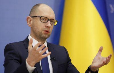 Ukraine government declares high alert regime nationwide