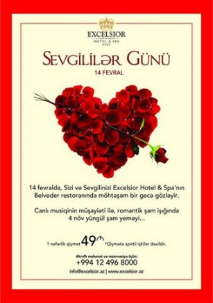 """A special St. Valentine's Day dinner will be held in """"Excelsior Hotel Baku"""""""