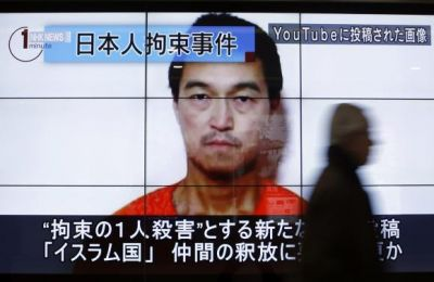 Mother of Japanese hostage appeals for his life