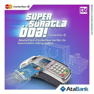 "AtaBank OJSC enforces implementation of ""MasterCard Contactless"" functionality"