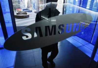 Samsung Electronics to buy a firm