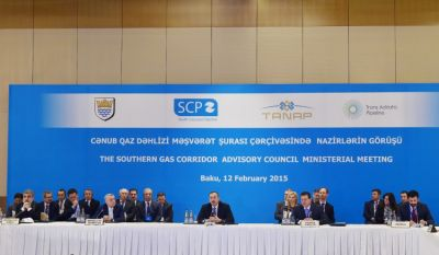 President Ilham Aliyev attended the Ministerial Meeting of the Southern Gas Corridor Advisory Council