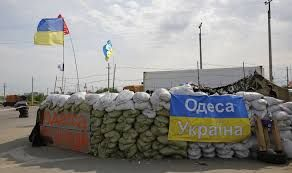 Building blown up in Odessa