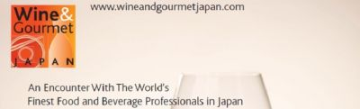 """Wine & Gourmet Japan "" to be held in Tokyo"