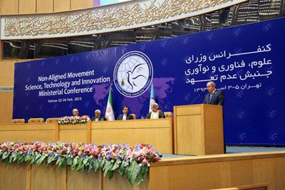 Ministerial Conference of Non-Aligned Movement member states on Science, Technology and Innovation held in Tehran