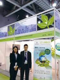 Azerbaijani companies to attend exhibition in China