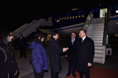 President arrived in Bulgaria