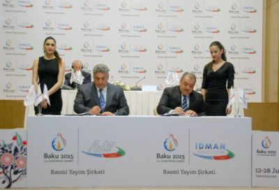 """Baku 2015"" and  AzTV sign agreement"