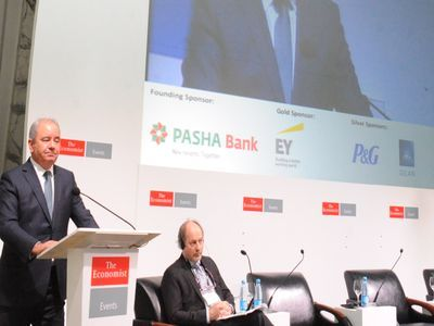 Azerbaijan Investment Forum held